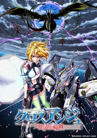 Cross Ange: Tenshi to Ryuu no Rondo [25/25][BD][720p][130MB][MEGA]